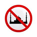 """No Mosque 3.5"""" Button"""