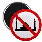 "No Mosque 2.25"" Magnet (100 pack)"