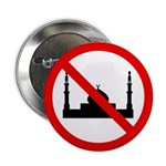"No Mosque 2.25"" Button (10 pack)"