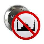 """No Mosque 2.25"""" Button"""