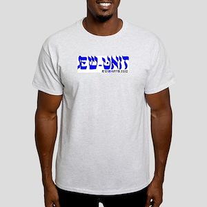 Jew-Unit/Challah Back w/ LOGO Ash Grey T-Shirt