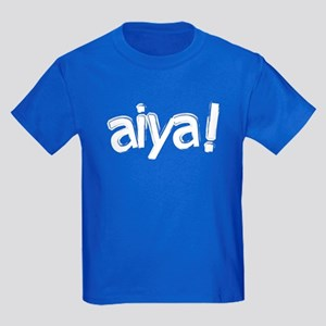 aiya! Kids' Dark T-Shirt