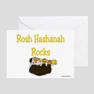 Rosh Hashanah Rocks Greeting Card