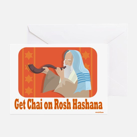 Get Chai on Rosh Hashana Greeting Cards (Pk of 10)