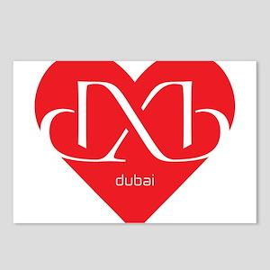 Heart Dubai Postcards (Package of 8)