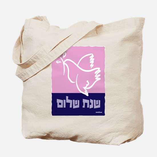 Hebrew Year of Peace Tote Bag