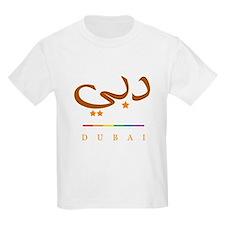 Dubai, Dubayy Pride Kids T-Shirt