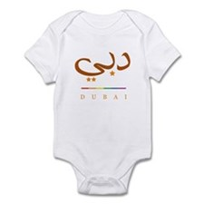 Dubai, Dubayy Pride Infant Creeper