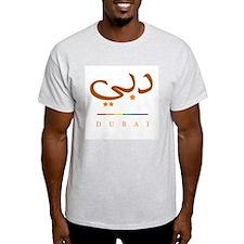 Dubai, Dubayy Pride Ash Grey T-Shirt