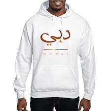 Dubai, Dubayy Pride Hooded Sweatshirt