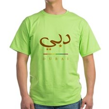 Dubai, Dubayy Pride Green T-Shirt