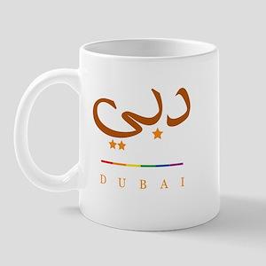 Dubai, Dubayy Pride Mug