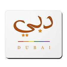 Dubai, Dubayy Pride Mousepad