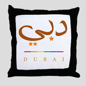 Dubai, Dubayy Pride Throw Pillow