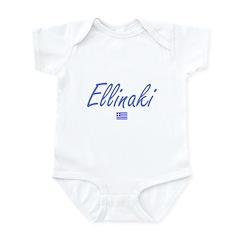 Ellinaki Infant Bodysuit