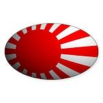 Japan War Flag Rounded Oval Sticker