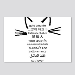 World Cat Lovers Unite Postcards (Package of 8)