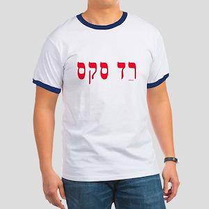 Hebrew Red Sox Ringer T
