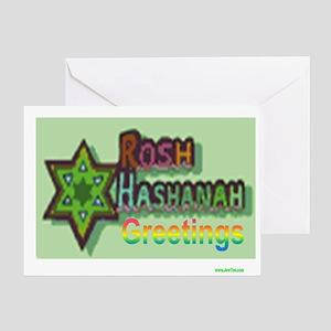 Rosh Hashanah Greetings Greeting Card