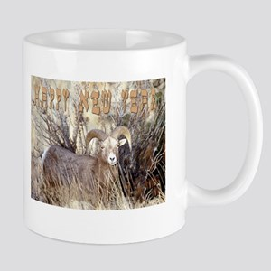 Ram Jewish New Year Mug