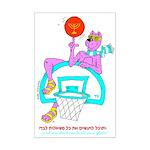 Sabra Doginspiration Mini Poster Print