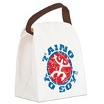 Taino Yo Soy! Canvas Lunch Bag