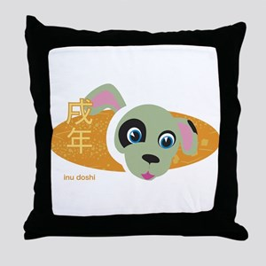 Inu Doshi Throw Pillow
