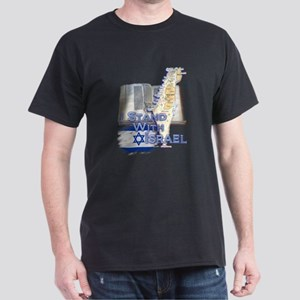 I Stand With Israel - Dark T-Shirt