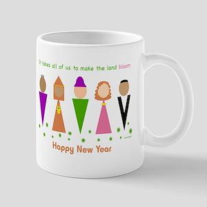 Jewish New Year Diversity Mug