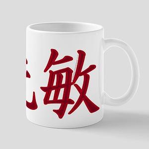 Kevin in Kanji -1- Mug