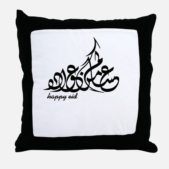 ramadan Throw Pillow