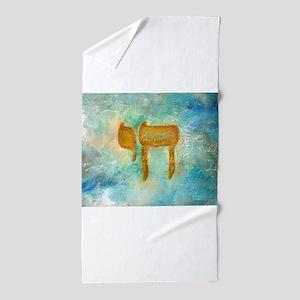 JEWISH HEBREW LETTER L'CHAYIM Beach Towel
