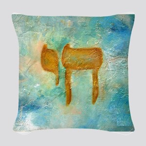 JEWISH HEBREW LETTER L'CHAYIM Woven Throw Pillow