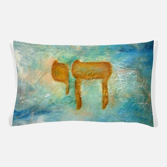 JEWISH HEBREW LETTER L'CHAYIM Pillow Case
