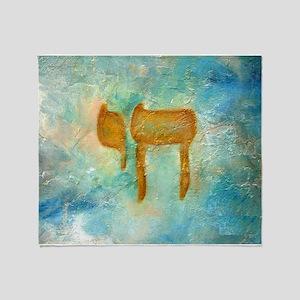 JEWISH HEBREW LETTER L'CHAYIM Throw Blanket
