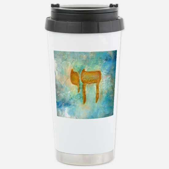 JEWISH HEBREW LETTER L'CHAYIM Travel Mug