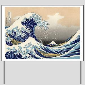Kanagawa The Great Wave Yard Sign