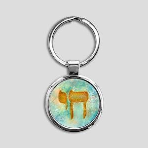 JEWISH HEBREW LETTER L'CHAYIM Keychains
