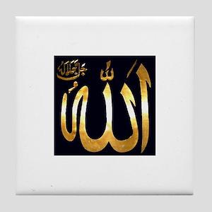 ALLAHU AKBAR Tile Coaster