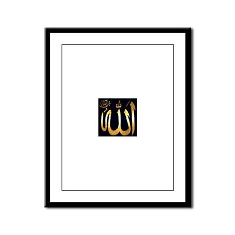 ALLAHU AKBAR Framed Panel Print