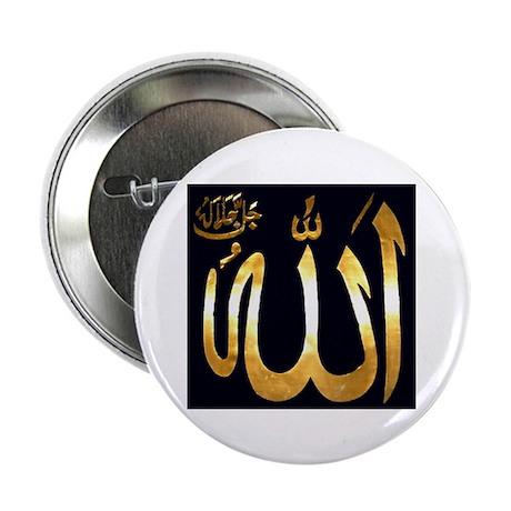 "ALLAHU AKBAR 2.25"" Button (10 pack)"