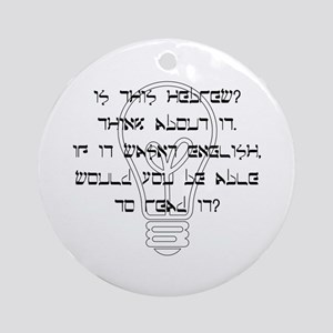 """Which Language?"" Ornament (Round)"