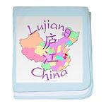 Lujiang China baby blanket
