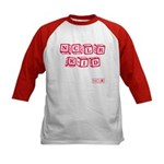 Kids Baseball Jersey - NCLR Kid