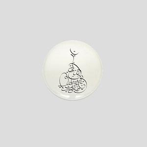 Eid Mubarak Mini Button