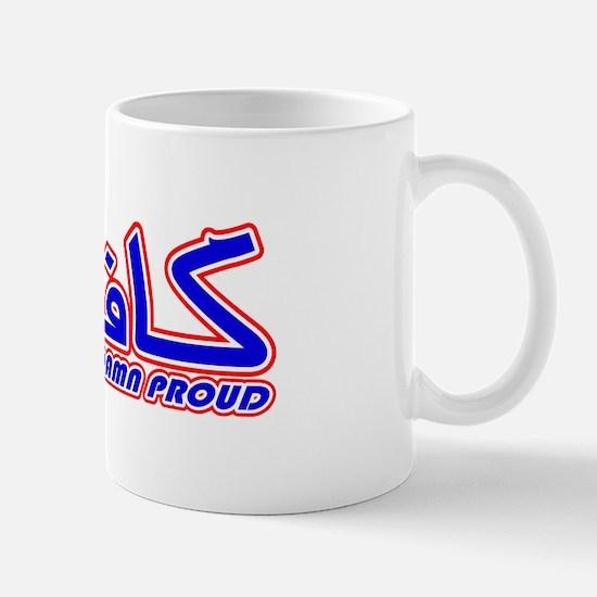 Proud Kafir (Infidel) Mug