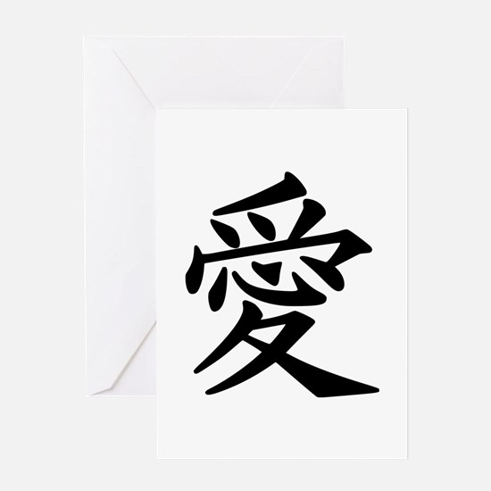 Symbol of Love Greeting Card