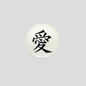Symbol of Love Mini Button