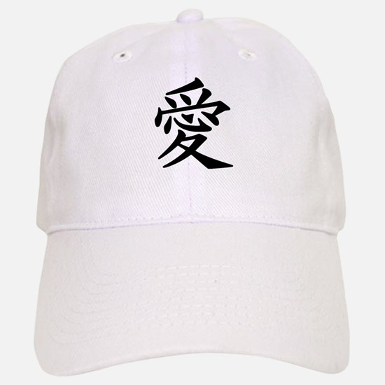 Symbol of Love Baseball Baseball Cap