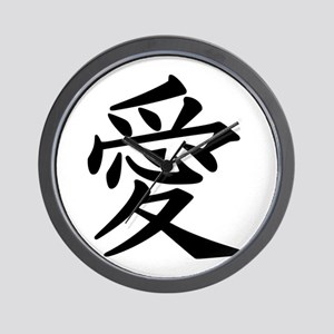 Symbol of Love Wall Clock